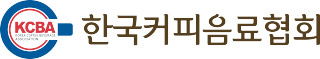 한국커피음료협회